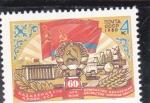 Stamps Russia -   60 años de la República Socialista Soviética de Kazajs