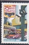 Stamps : Europe : Russia :  250 ANIVERSARIO