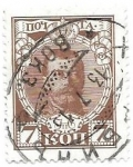 Stamps Europe - Russia -  zar