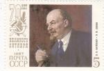 Stamps Europe - Russia -  PINTURA- LENIN