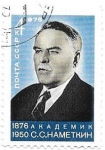 Stamps Europe - Russia -  S.S.Nametkin (científico)