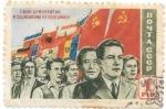 Stamps Europe - Russia -  pueblos comunistas
