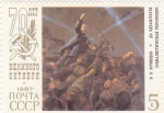 Stamps : Europe : Russia :  PINTURA- LENIN
