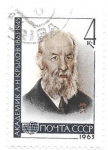 Stamps Europe - Russia -  personajes