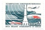 Sellos de Europa - Rusia -  transportes