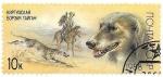 Sellos de Europa - Rusia -  perros de caza
