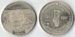 monedas del Mundo : Europa : Portugal :  Promontorio de Sagres - Algarve