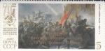 Stamps : Europe : Russia :  REVOLUCIÓN-con leyenda
