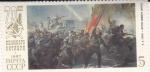 Stamps : Europe : Russia :  REVOLUCIÓN