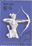 Stamps : Europe : Russia :  OLIMPIADA MOSCÚ