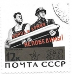Sellos de Europa - Rusia -  20 anirversario IIGM