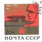 Stamps Russia -  20 anirversario IIGM