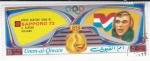 Stamps : Asia : United_Arab_Emirates :  OLIMPIADA SAPPORO