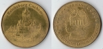 monedas de Europa - Alemania -  Reichsburg Cochem