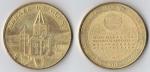 monedas del Mundo : Europa : Francia :  Abadia de Cluny