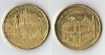 monedas del Mundo : Europa : República_Checa :  CHRAM SV. MIKULASE Zal. 1673 PRAHA