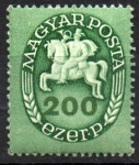 Stamps Europe - Hungary -  POSTRIDER