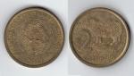 monedas de America - Uruguay -  Carpincho