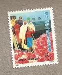 Stamps China -  Visitantes extrajeros