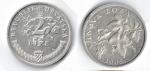 monedas de Europa - Croacia -  VINOVA LOZA