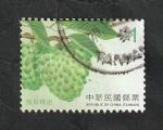 Stamps : Asia : Taiwan :  3753 - Fruta atemoya