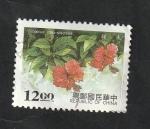 Stamps : Asia : Taiwan :  2297 - Flor hibiscus rosa-sinensis