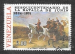 Stamps America - Venezuela -  1086 - 150º Aniversario de la Batalla de Junin