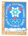 Stamps : Asia : United_Arab_Emirates :  OLIMPIADA GRENOBLE´68