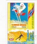 Stamps Africa - Equatorial Guinea -  OLIMPIADA INNSBRUCK'76