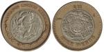 monedas del Mundo : America : México :  10 pesos