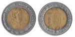 monedas del Mundo : America : México :  5 pesos