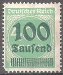 Sellos del Mundo : Europa : Alemania : Numeral.Recargo 100t en 400dm.Imperio alemán.