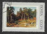 Stamps Russia -  3901 - Pintura