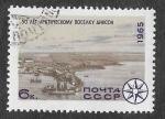 Sellos de Europa - Rusia -  3108 -  Conquistas Científicas del Ártico y la Antártida