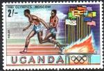 Sellos de Africa - Uganda -  22nd  JUEGOS  OLÍMPICOS  DE  VERANO  EN  MOSCÚ.  CARRERA  DE  RELEVOS.    Scott 300.