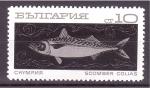 Sellos de Europa - Bulgaria -  serie- Peces de aguas profundas