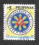Sellos de Asia - Filipinas -  2722 - Sello Presidencial