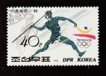 Stamps : Asia : North_Korea :  Juegos olimpicos 1992