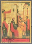 Sellos del Mundo : Asia : Emiratos_Árabes_Unidos : Escuela de pinturas de Moscu.
