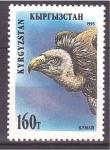 Stamps : Asia : Kyrgyzstan :  serie- Fauna del país