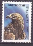 Stamps Kyrgyzstan -  serie- Fauna del país