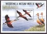 Stamps : Africa : Uganda :  Aves acuáticas y su habitad