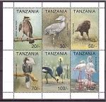Sellos de Africa - Tanzania -  Aves