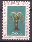Stamps : America : Netherlands :  Obras sociales
