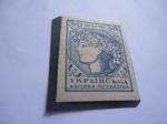Stamps : Europe : Ukraine :  Figura Alegorica Ucraniana - Serie: Sin Inscripción al respaldo.