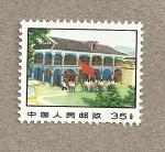 Stamps China -  Grupo delante edificio