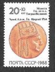 Stamps Europe - Russia -  B149 - Conmemoración del Terremoto Armenio
