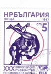 Stamps Europe - Bulgaria -  LUCHA LIBRE