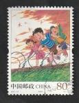 de Asia - China -  5439 - Niños jugando al aro