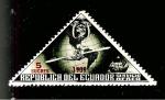 Stamps America - Ecuador -  INTERCAMBIO
